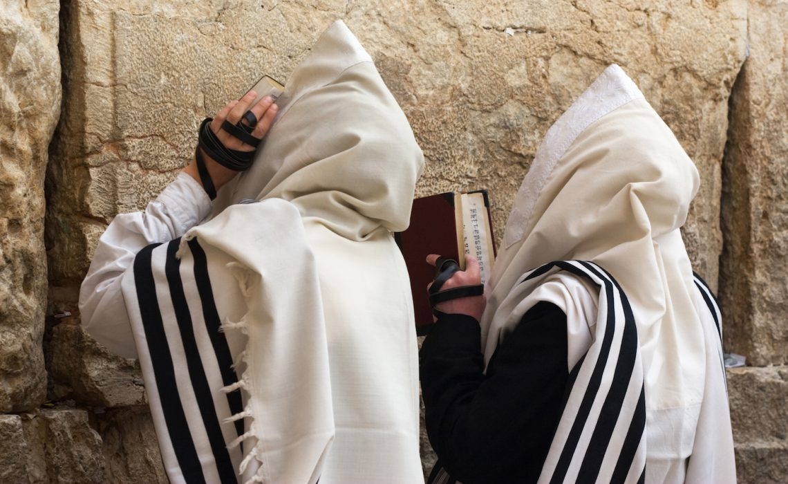 How to Choose a Tallit Prayer Shawl